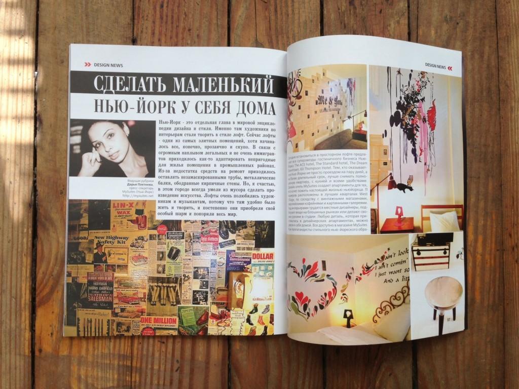 Vincent Magazine