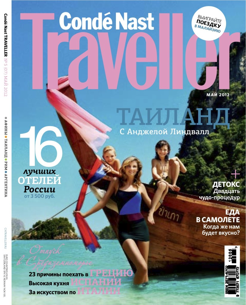 CN-Traveller-Russia